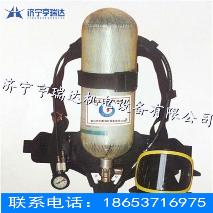 亨瑞达  HYZ-4正压氧气呼吸器 厂家供应