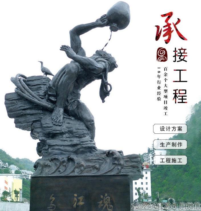 兰州大型人物铸铜乌江魂雕塑 古铜抽象古人喝酒摆件