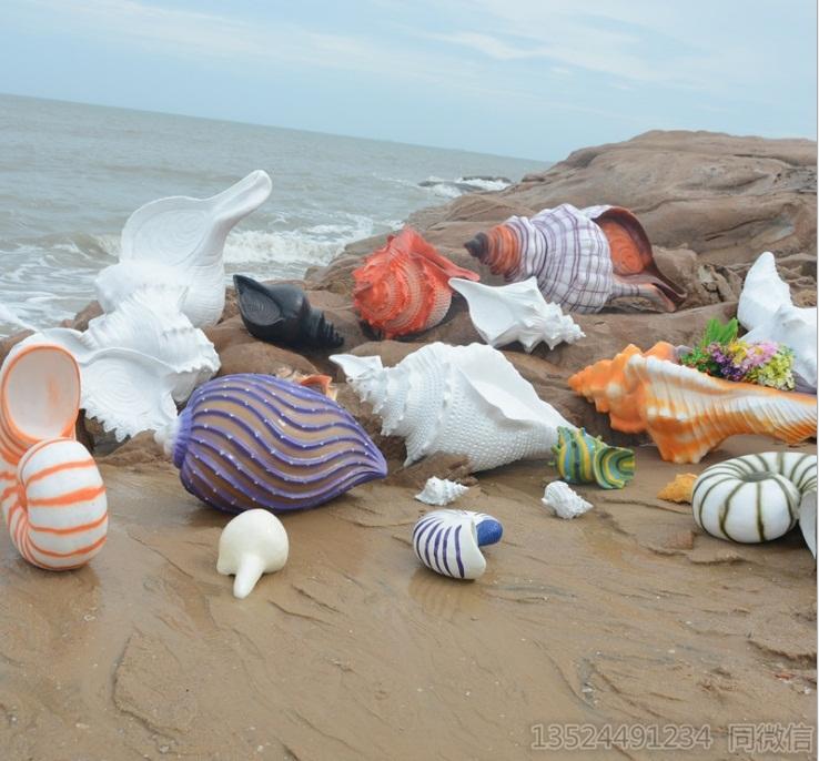 淮北室內仿真海星船錨貝殼擺件 玻璃鋼海螺雕塑