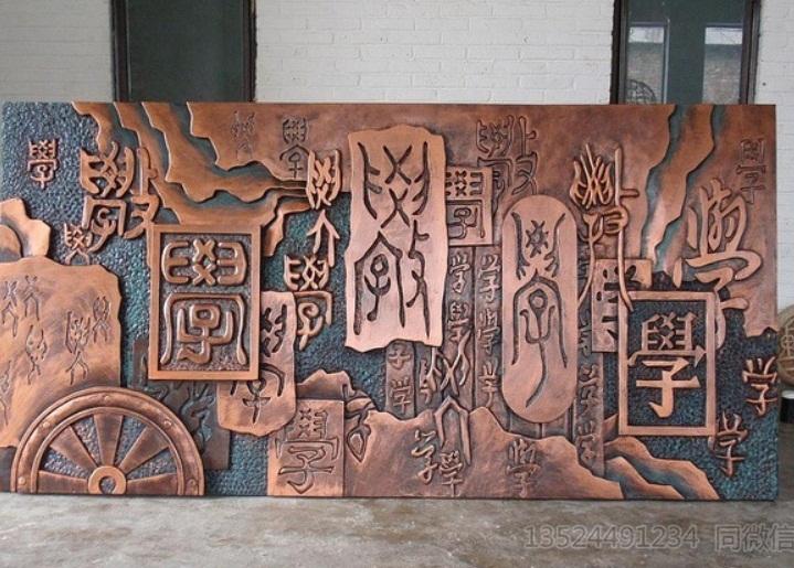 宜昌校园黄铜浮雕壁画建设 景观万里长城浮雕制作思想