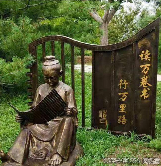 鞍山校园草坪小孩读书雕塑 树脂仿铜写字人物摆件