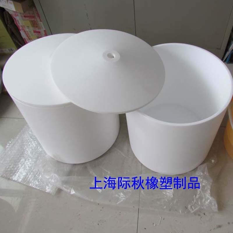 西安市PTFE桶、PTFE桶容器、PTFE四氟桶容器