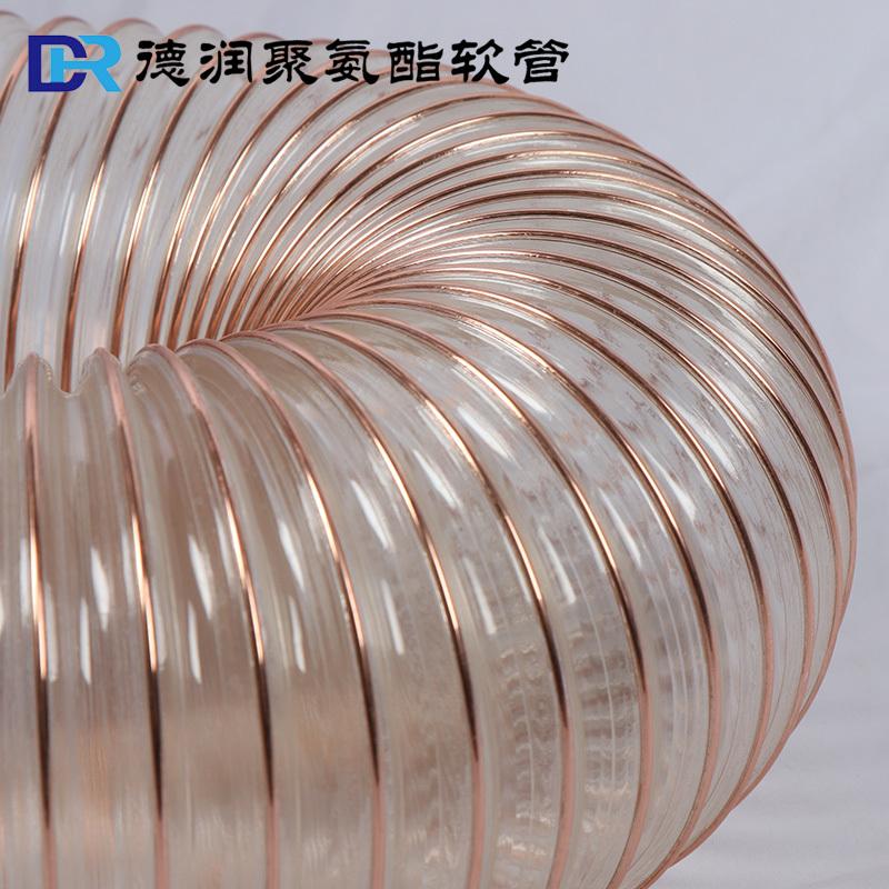 聚氨酯风管钢丝伸缩软管透明吸尘可伸缩防静电化工管道