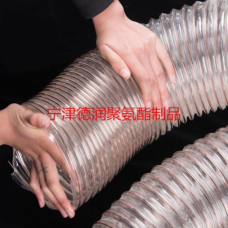 PU聚氨酯风管 镀铜钢丝软管 透明pu吸尘木屑通伸缩风管