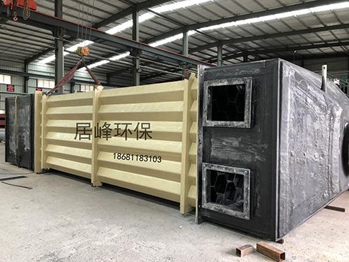 制鞋厂车间废气处理厂家 熔炼炉废气处理设备厂家广东