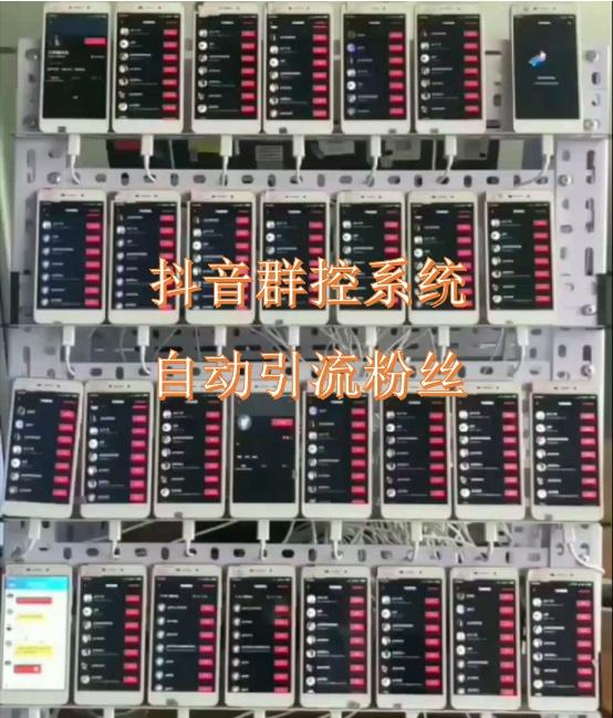 深圳中海时代科技有限公司、抖音群控系统赚钱吗、东营市群控系统