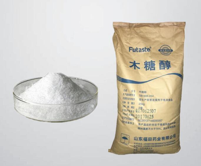 郑州木糖醇食品级甜味剂木糖醇