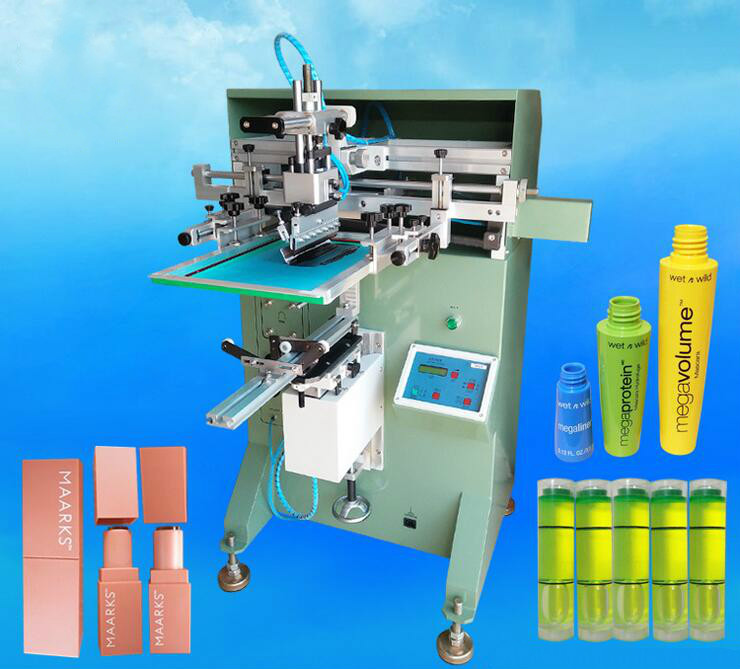 遂宁市U盘丝印机硬盘丝网丝印机显卡丝印机手机电池丝印机制造厂