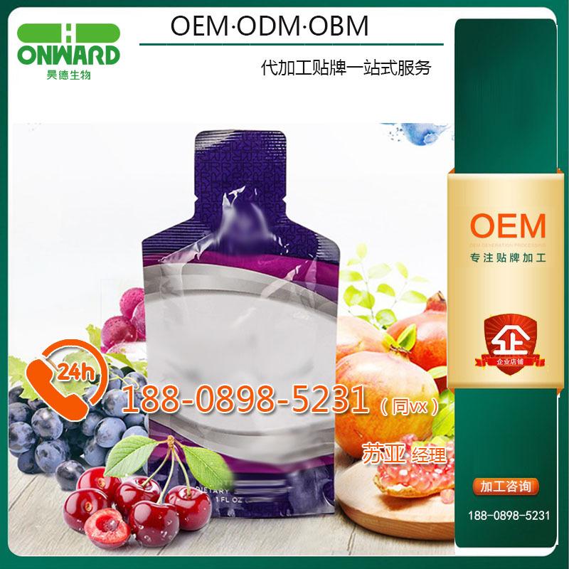 袋装30ml双蛋白葡萄饮品代加工工厂