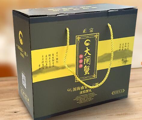 山西纸箱厂电话、山西天木坤包装有限公司、晋城市纸箱厂