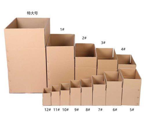 太原纸箱厂电话、吕梁市纸箱厂、山西天木坤包装有限公司