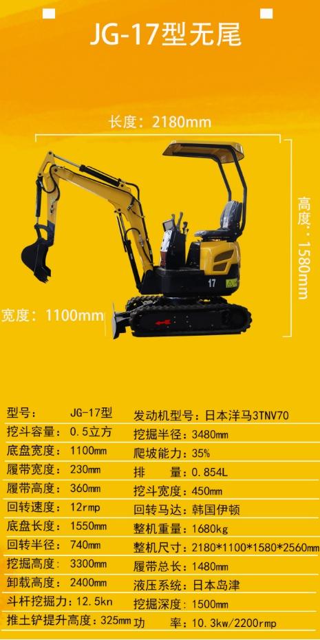 10常柴农用小挖机(图)、济宁厂家微小型挖掘机、三明市微小型挖掘机