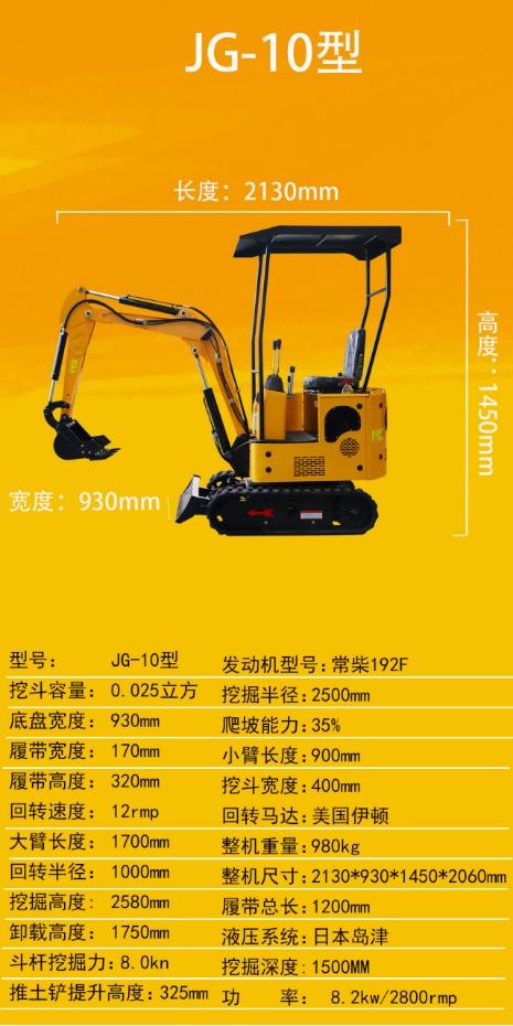 杭州市微小型挖掘机、果园使用微小型挖掘机、微小型小型挖掘机(优质商家)