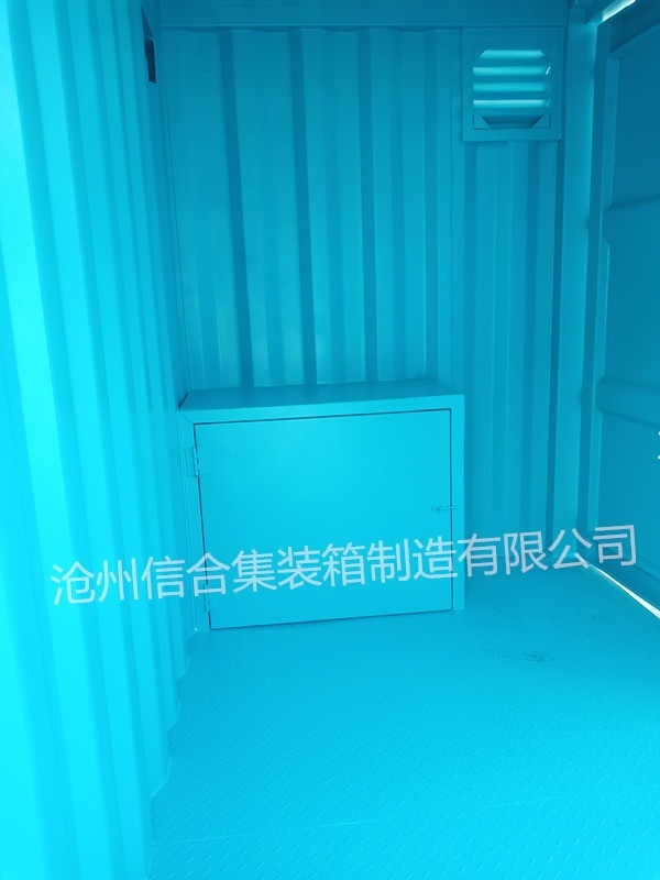 优质飞翼集装箱 电动液压展翼箱 集装箱厂家