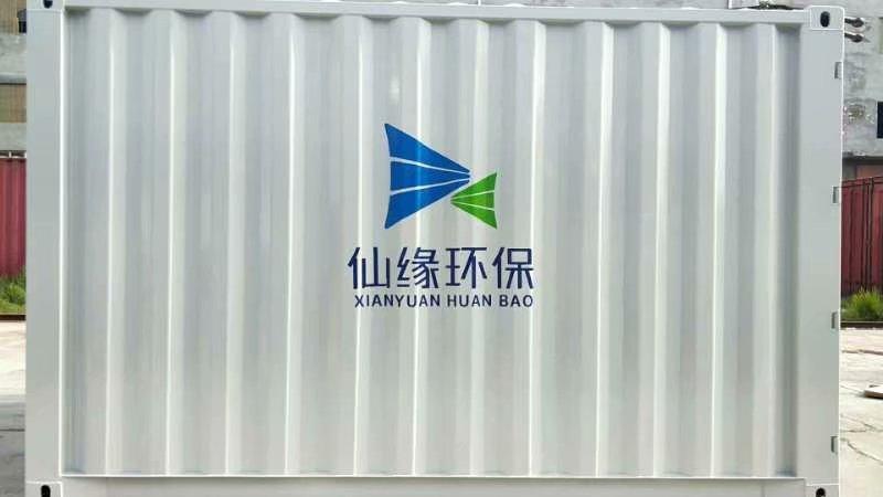 沧州信合特种集装箱加工 特种集装箱价格