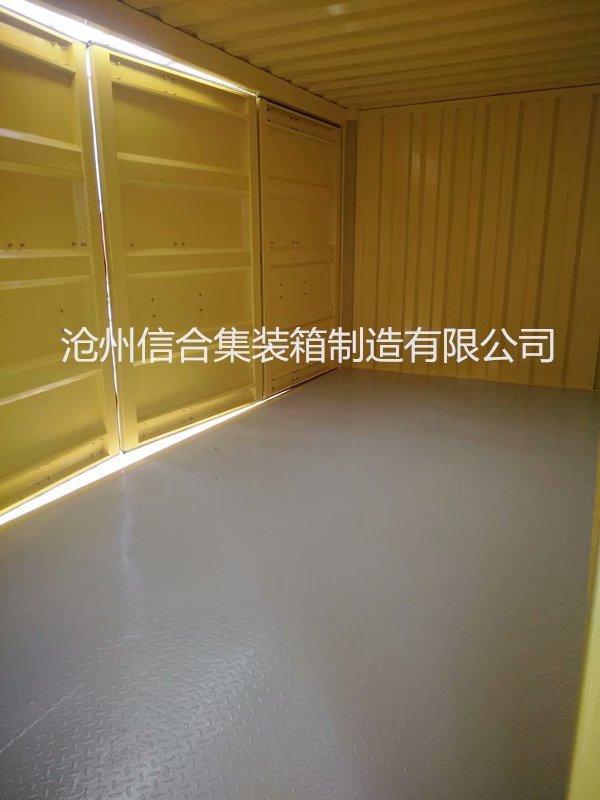 特種集裝箱 側開門集裝箱 集裝箱廠家生產制造