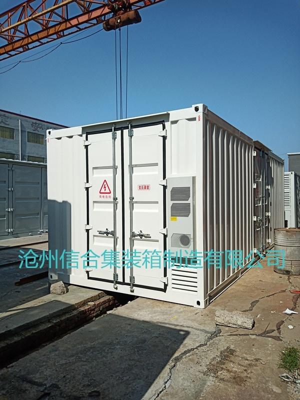 特種集裝箱 高低壓設備箱 變壓器設備集裝箱 廠家定制