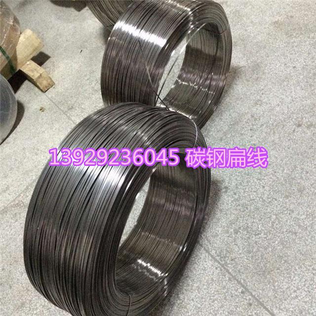 进口碳钢扁线 1.2*1.6mm 82B高强度碳钢扁线厂家