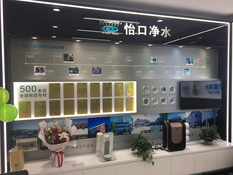 武汉净水 优质饮用水应具备的条件