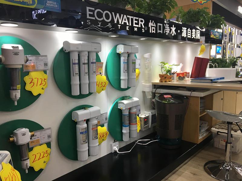 武汉净水 饮用热水还需要净水机吗