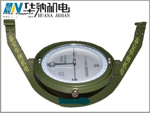 攀枝花KL-100型矿山悬挂罗盘仪低价促销