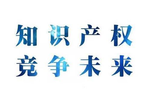 如何申请自己的商标、杭州商标、商标下证快吗(查看)