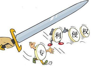 衢州市商标、杭州知识产权代理公司、被异议商标没有使用