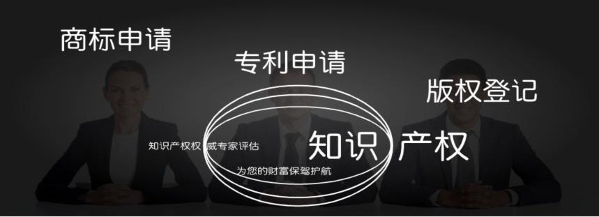杭州知识产权代理公司(图)、京东入驻对商标的要求、绍兴市商标