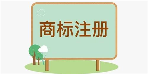 高新技术制造业有哪些、宁波市高新技术、杭州知识产权代理公司