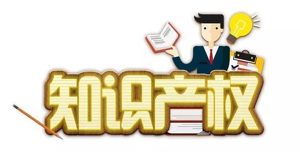注册商标和logo的区别、湖州市商标、杭州知识产权代理公司(查看)