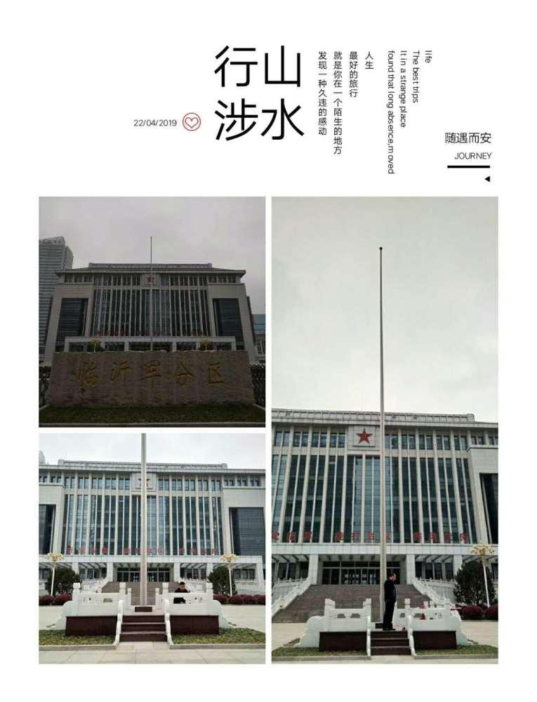 旗杆的标准高度、安徽华派科技(在线咨询)、临沧市旗杆