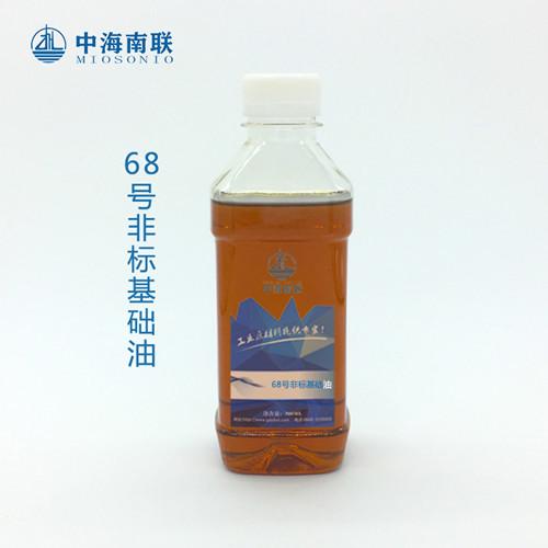 生产高档润滑油的专用基础油68号非标基础油供应