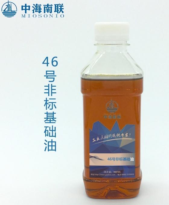 用于生产机械设备的润滑油46号非标基础油供应