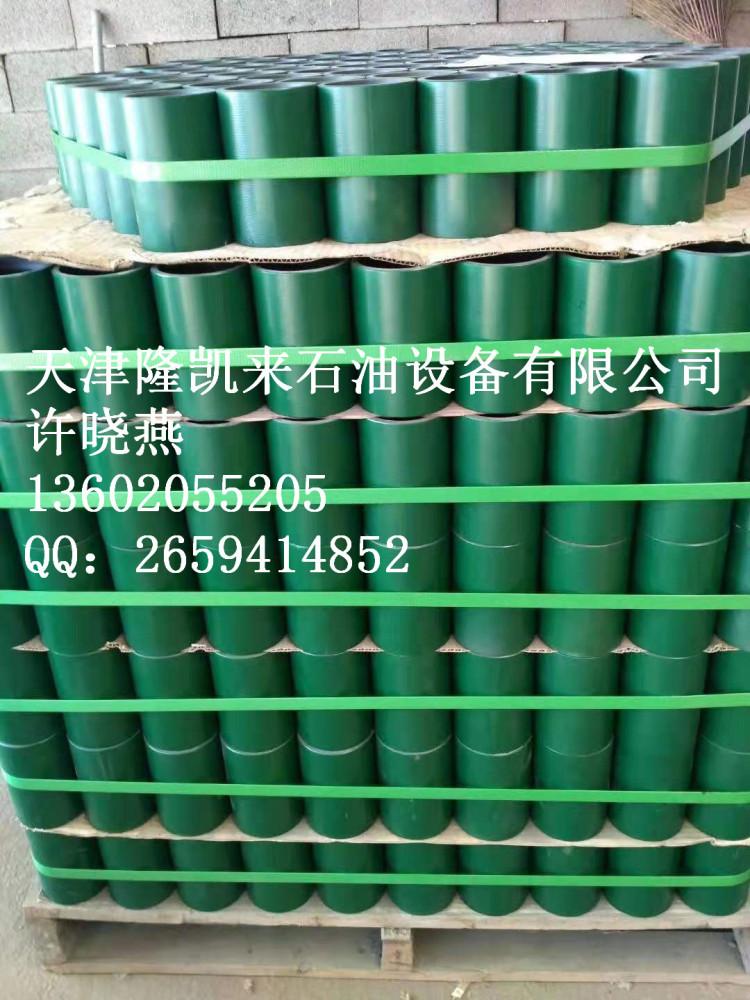 资阳市接箍、3-1/2油管接箍、天津隆凯来(优质商家)