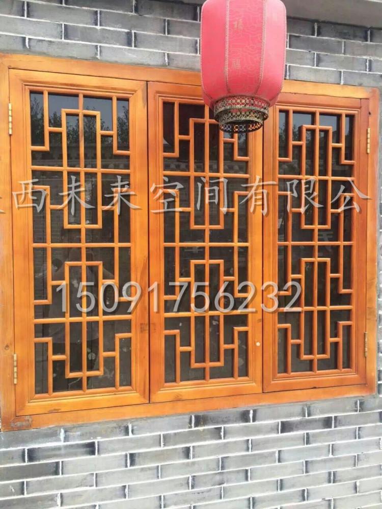 古建門窗、未來空間(在線咨詢)、渭南市門窗
