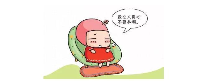 黄石宏悦:月经推迟该怎么护理