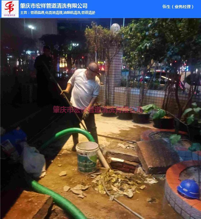 端州区黄岗抽化粪池、肇庆抽化粪池一次多少钱、排污管道疏通清洗