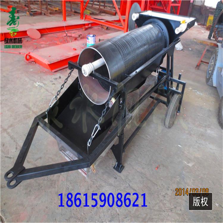 小型旱地淘金设备、绿水机械、济南市淘金设备
