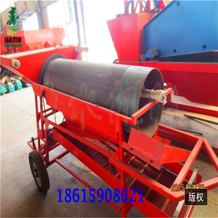 移动淘金设备、绿水机械、哈尔滨市淘金设备