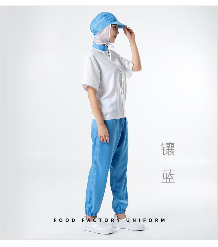 短袖食品厂工作服套装?#20449;?#36879;气食品车间加工厂?#21672;?#24037;衣蓝色女夏季