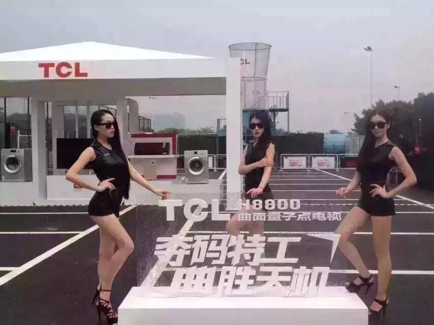 嘉興風洞、上海漫波、風洞體育中心