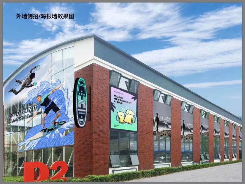 滑板冲浪、上海漫波、九江冲浪