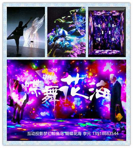 楊浦游樂設備、沖浪商場機游樂設備、上海漫波(商家)