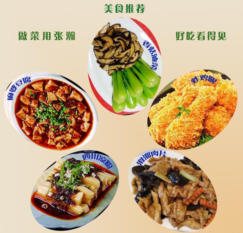商洛市土豆淀粉、青州张瀚超级生粉、土豆淀粉出厂价