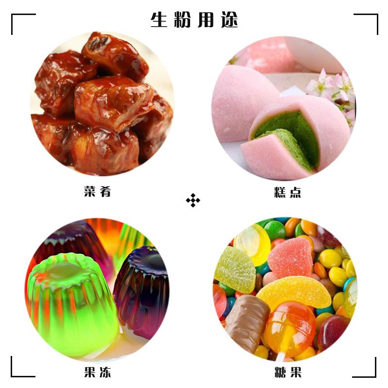 土豆淀粉价格、张瀚超级生粉、潮州市土豆淀粉