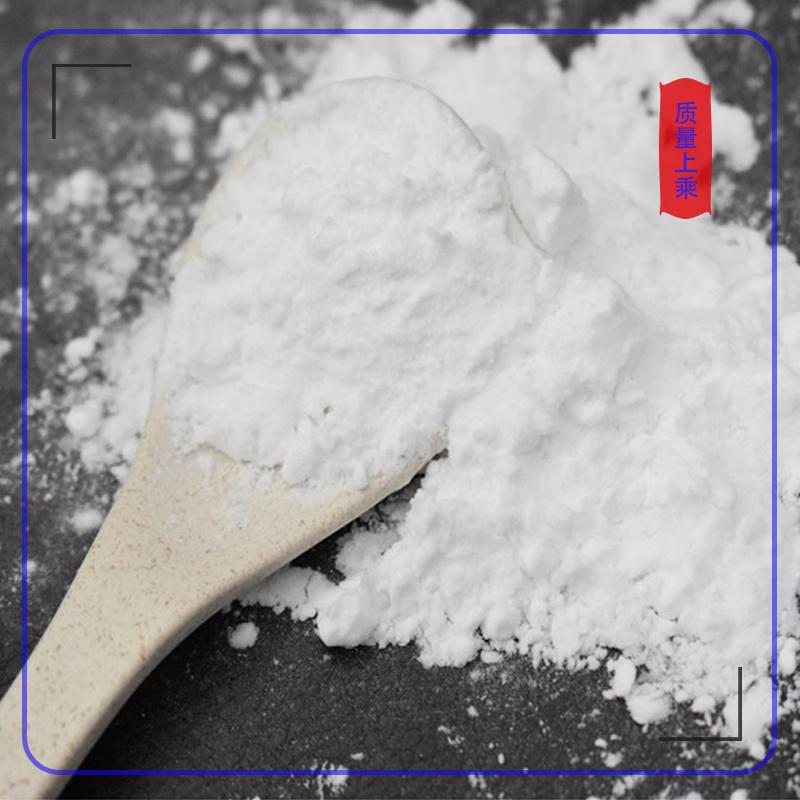 土豆淀粉用法、东北土豆淀粉、遵义土豆淀粉
