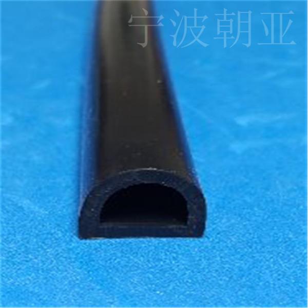 D型防撞防塵防水橡膠密封條