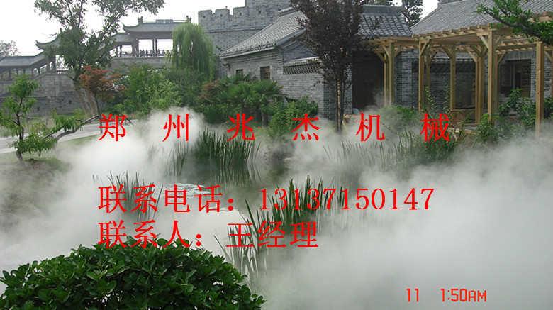 金昌市雾森人造雾、雾森安装、雾森人造雾景观