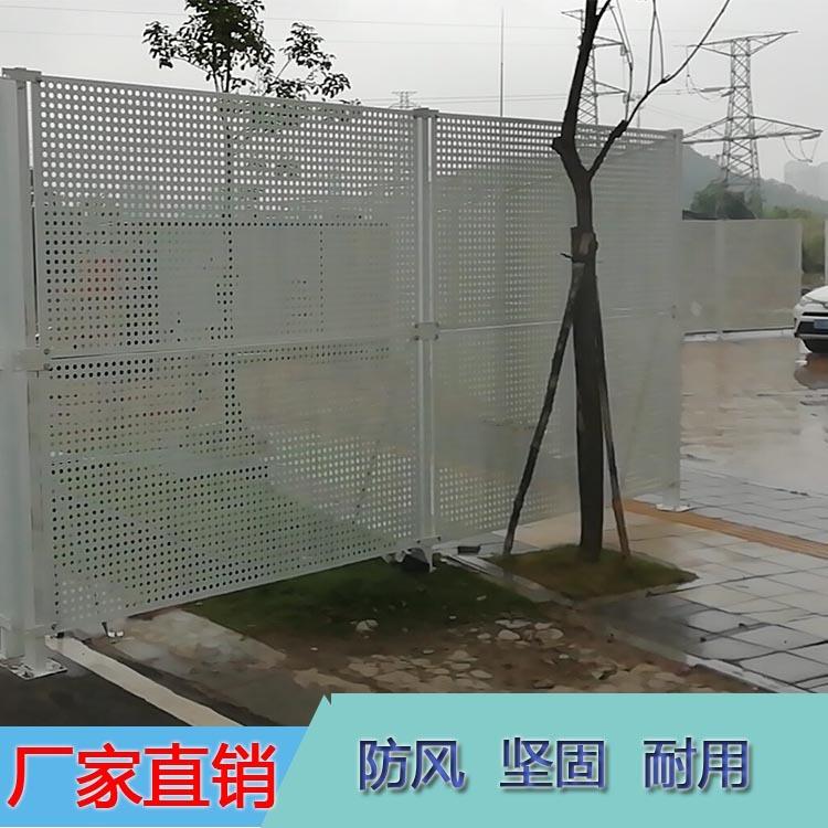 江门冲孔围挡 道路改建施工1.0厚烤漆折边抗风冲孔围栏 结实耐用