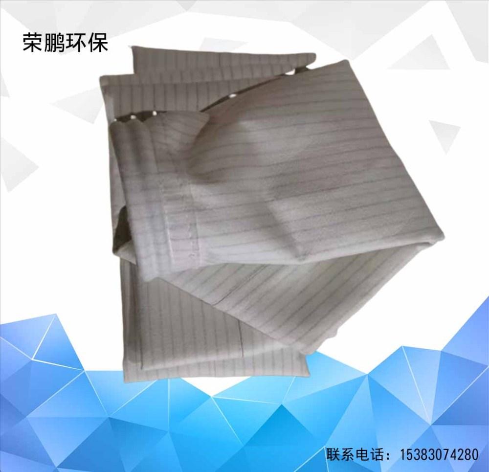 高温除尘布袋厂家批发、 泊头市清清除尘有限公司、滁州市除尘布袋厂